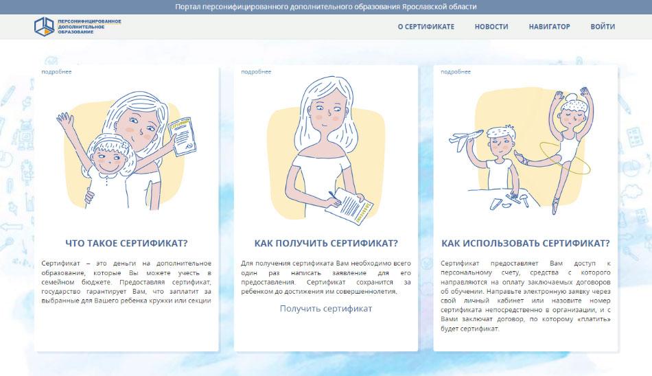 portal_pfdo.jpg